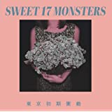 SWEET 17 MONSTERS <初回限定盤>