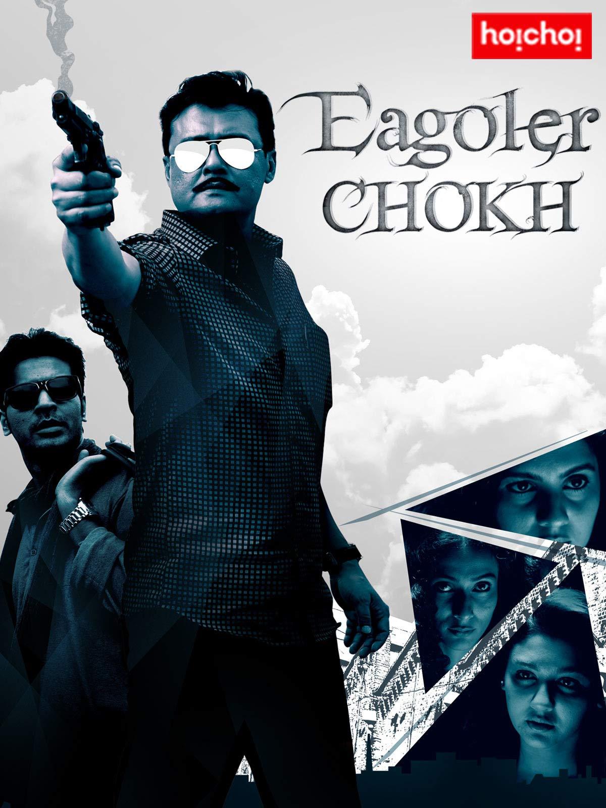 Eagoler Chokh 2021 Bengali Movie 720p HDRip x264 AAC 950MB Download