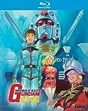 Mobile Suit Gundam Movie Trilogy Collection
