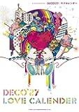 スコアブック DECO*27「ラブカレンダー」