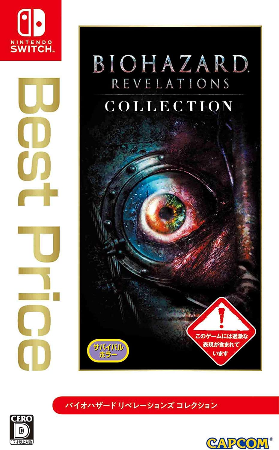 Resident Evil Biohazard Revelations Collection (Best Price ...