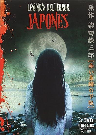 Pack Leyendas Del Terror Japones (3 Dvd): Amazon.es: Varios: Cine y Series TV