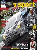 auto sport - オートスポーツ -  2018年 12/28号 No.1496