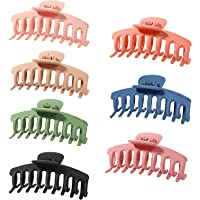 Vigorpace 7 PCS Hair Claw Clips - Nonslip Large Hair Claw Clips for Thick Hair, Strong Hold Hair Accessories Clips for…
