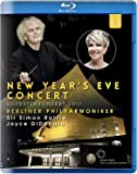 New Year's Eve Concert 2017 [Blu-ray]