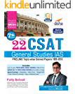 22 Years CSAT General Studies IAS Prelims Topic wise Solved Papers  1995 2016  7th Edition available at Amazon for Rs.49