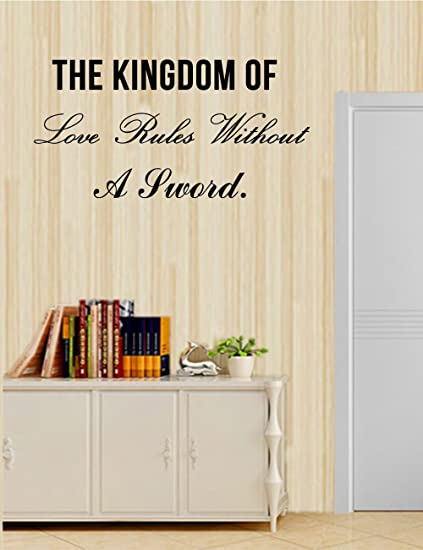 Amazon.com: The kingdom of love rules without a sword. Vinyl wall ...