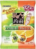 オリヒロプランデュ ぷるんと蒟蒻ゼリーパウチ マスカット+オレンジ 20gx12個×6袋