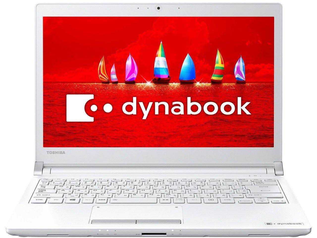 東芝 13.3型ノートパソコン dynabook RX73/VWR プラチナホワイト(Office Home&Business Premium 搭載) PRX73VWRBJA   B01EBN24XC