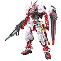 Bandai 1/144 RG MBF-P02 Gundam Astray Red Frame Model Kit