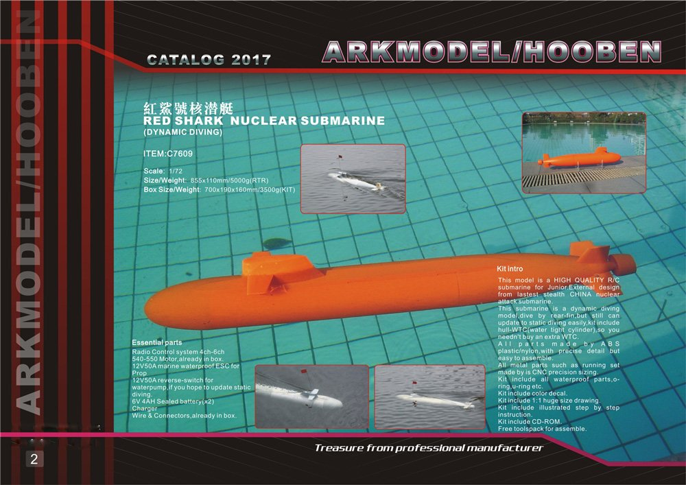 M38-B0391 SLUBAN BATTLE GROUP NUCLEAR SUBMARINE SOUS-MARIN NUCLEAIRE
