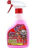 おふろのなまはげ 茂木和哉のお風呂洗剤