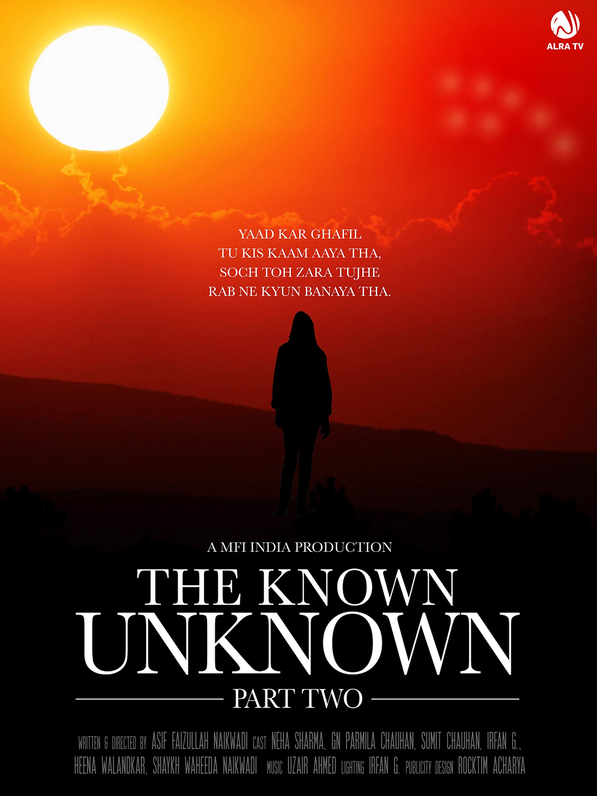 The Known Unknown Part Two