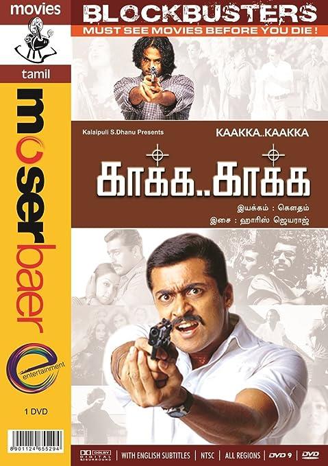 Kaakha Kaakha (Zakhmi Police) 2003 Hindi Dual Audio 480p UNCUT HDRip ESubs 470MB