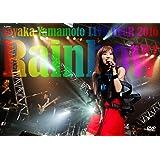 山本彩 LIVE TOUR 2016 ~Rainbow~ [DVD]