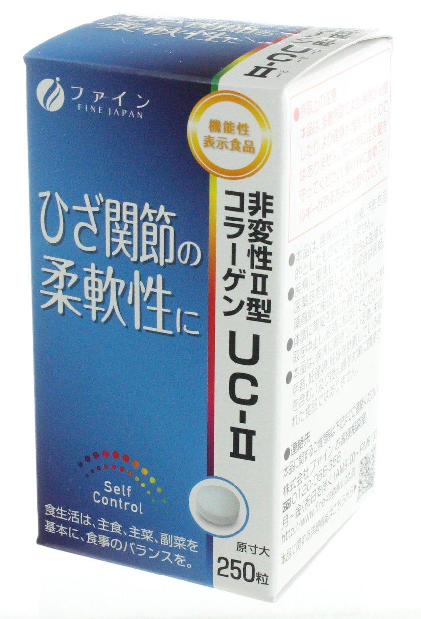 UC-II sin desnaturalizar colágeno tipo II complemento ...