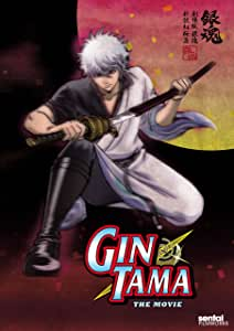 Gintama Motion Picture