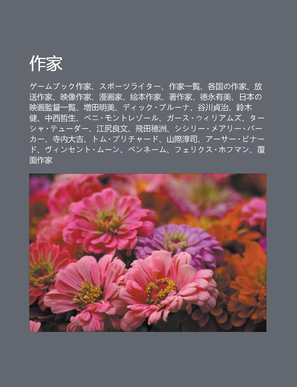Amazon.co.jp: Zuo Ji: G Mubuk...