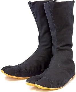 Amazon.com : Jog: Ninja Training Running Shoes / Japanese ...