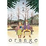 Orange - Vol. 2