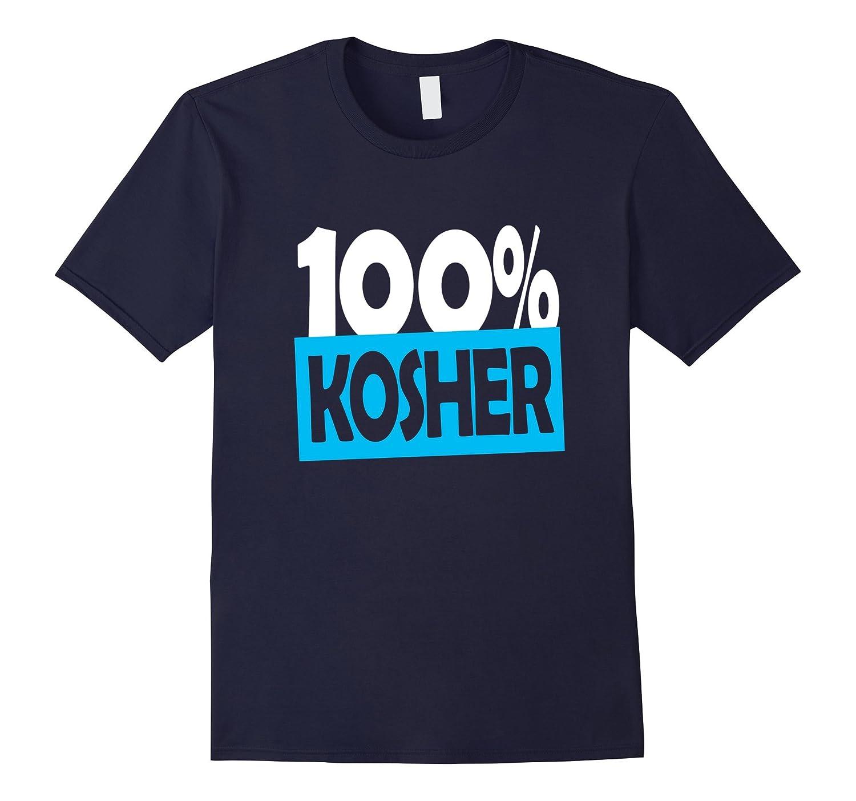 100 Kosher Funny Passover Jewish Holiday T Shirt-Vaci