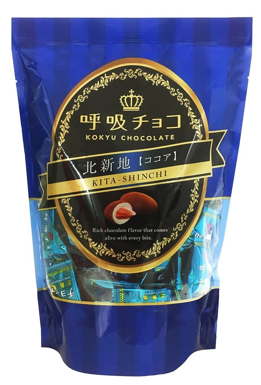 資金呼びかけるジョージエリオットロッテ アーモンドチョコレート(カフェラテ) 74g×10個