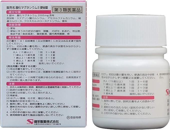 酸化 マグネシウム 牛乳