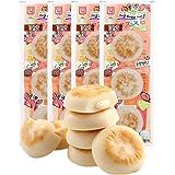 客唻美 奶酪鳕鱼饼(蟹味)36g*4(韩国进口)(亚马逊自营商品, 由供应商配送)