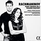 Rhapsody on a Theme of Paganini, Op. 43: Variation 18. Andante cantabile