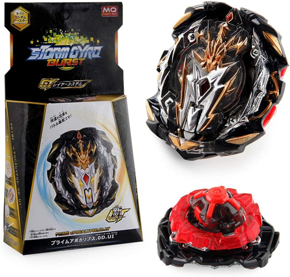 Burst gyro Toy The Fourth Generation GT Series Alloy gyro with bidirectional Transmitter