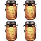 4-Pack Solar-powered Mason Jar 3D Illusion Light Bulb (Mason Jar/Handle Included), Jar Hanging Light,Garden Outdoor Solar / Hanging Lantern,Decor Solar Light,Table Light,Patio Path Light,Warm White