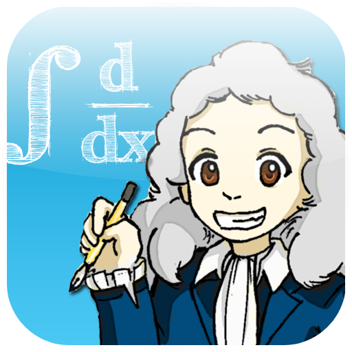 Amazon.com: Calculus Math App Lite: Appstore for Android