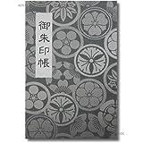 御朱印帳 46ページ 蛇腹式 ビニールカバー付 大判 花紋 (白銀)