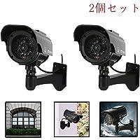 TKOOFN 2 PCS Solar Powered Fake Camera Imitation Dummy Security CCTV Camera Bullet with Flashing LED Light Black