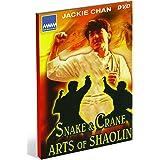Jackie Chan // Snake & Crane arts of Shaolin