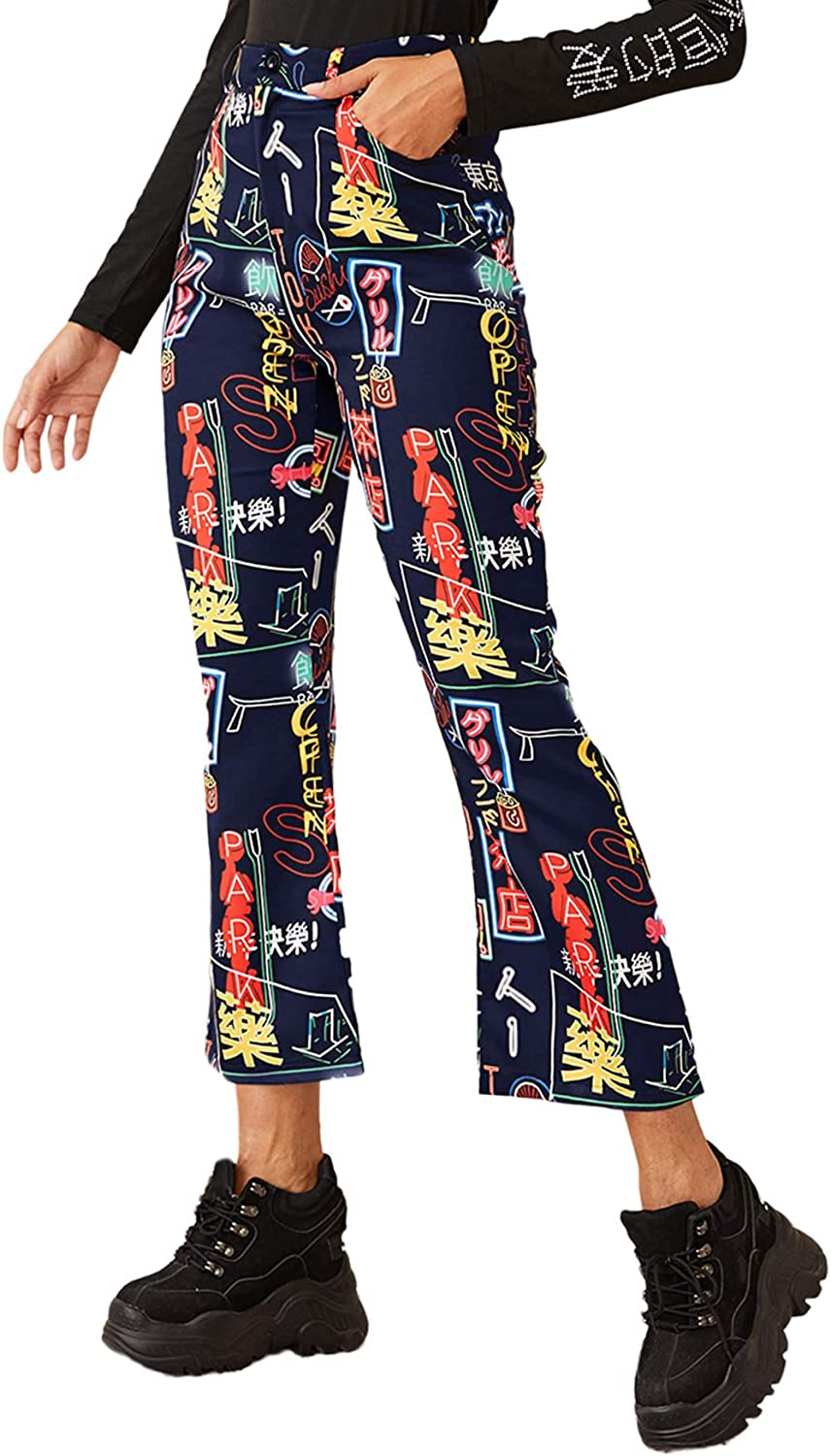 WDIRARA Women's Graphic Print Mid Waist Flare Leg Pants Casual Cropped Trousers Multicolor S