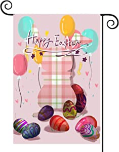 plttott Easter Garden Flags 12 x 18, Double Sided Happy Easter Spring Burlap Yard Flags, Easter Bunny Eggs Outdoor Decorations