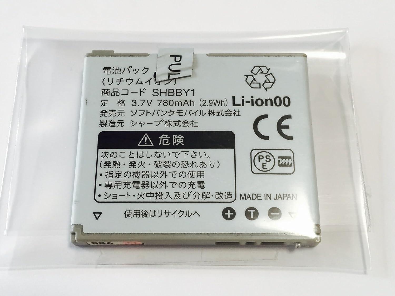 SoftBank SHBBY1 純正電池パック 840SH、830SH、830SHs、830SH for Biz用   B00B22U6EK