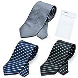 BUSINESSMAN SUPPORT(ビジネスマンサポート) グリニッジ ポロ 洗えるネクタイ 3本セット 洗濯ネット1個付き 撥水加工