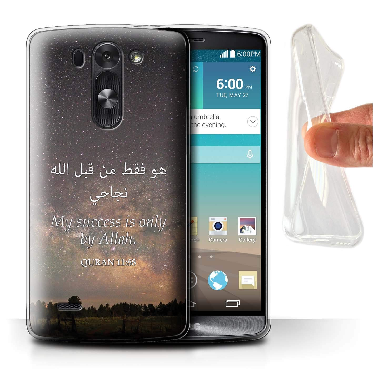 ad51c02570e Amazon.com: STUFF4 Gel TPU Phone Case/Cover LG G3 Mini S/D722 / Promise  Allah is Truth Design/Islam Quran Verse Collection: Cell Phones &  Accessories