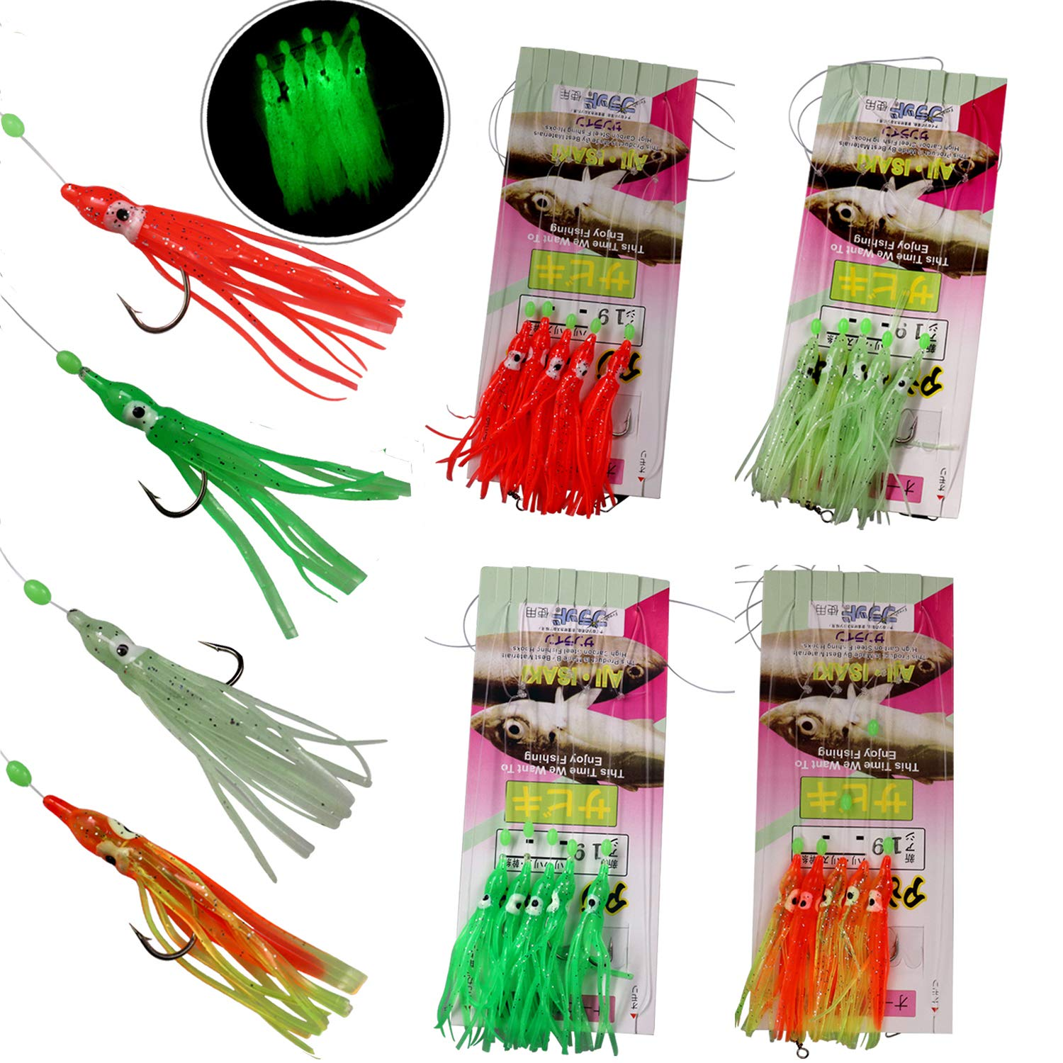 8,10,12 /&14-486 Sabiki Bait Rigs 6 Gold Hooks With Red Feather Size: 2 6 4