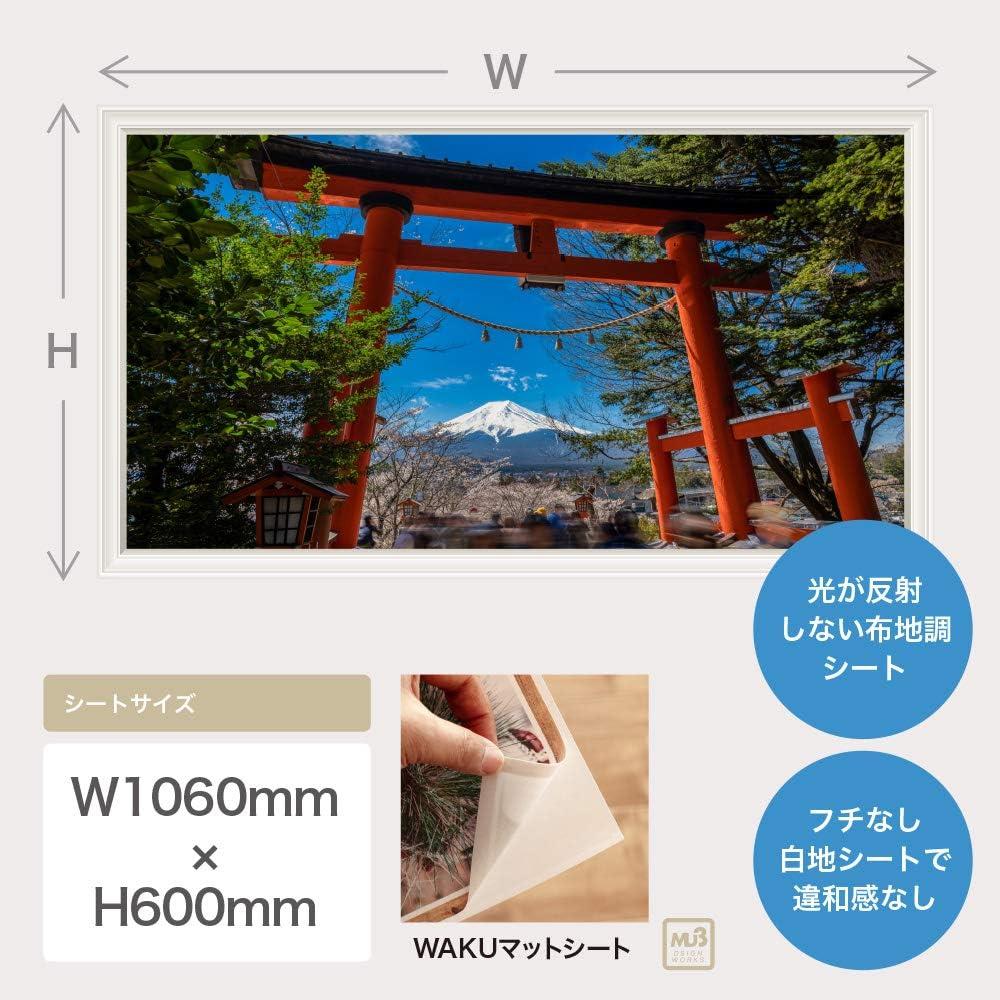 Amazon Mu3アクセント壁紙 富士山 鳥居 ウォールステッカー 日本製 森林 木 神社 植物 緑 旅行 写真 ポスター シール アート ウォールステッカー オンライン通販