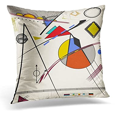 Throw Pillow Cover Beige Artistic Abstract Light Inspired by The Painter Kandinsky Blue Fancy Figure Decorative Pillow Case Home Decor Square 18x18 Inches Pillowcase