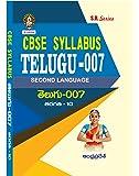 CBSE Syllabus 10th Telugu-007