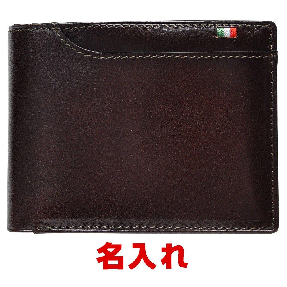[ミラグロ] 財布 二つ折り財布 小銭入れ ボックス型 タンポナートレザーシリーズ CA-S-2108 B01LYO3OZ6 名入れあり/チョコ 名入れあり/チョコ