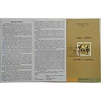 Samrat Ashoka Personality, Ruler, King, Emperor, Ashoka Pillar, Lion, Buddhism, Archaeology Brochure with Stamp