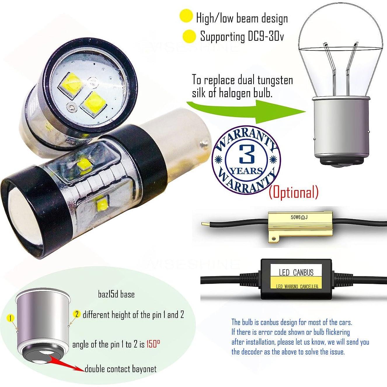 テレビ慈悲情熱的KaTur H7 LEDフォグランプ用電球最大80W高出力スーパーブライト2000ルーメン3000Kアンバー、プロジェクター付き昼間走行用ライトDRLまたはフォグランプ、12V-24V(2個組)