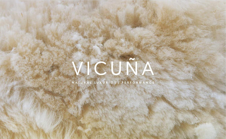 Vicuna Alpaca 4000 Midweight Walking Socks
