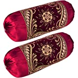 HSR Collection Chenille Velvet Luxury Bolsters Covers (32 x 16, Maroon) - Set of 2