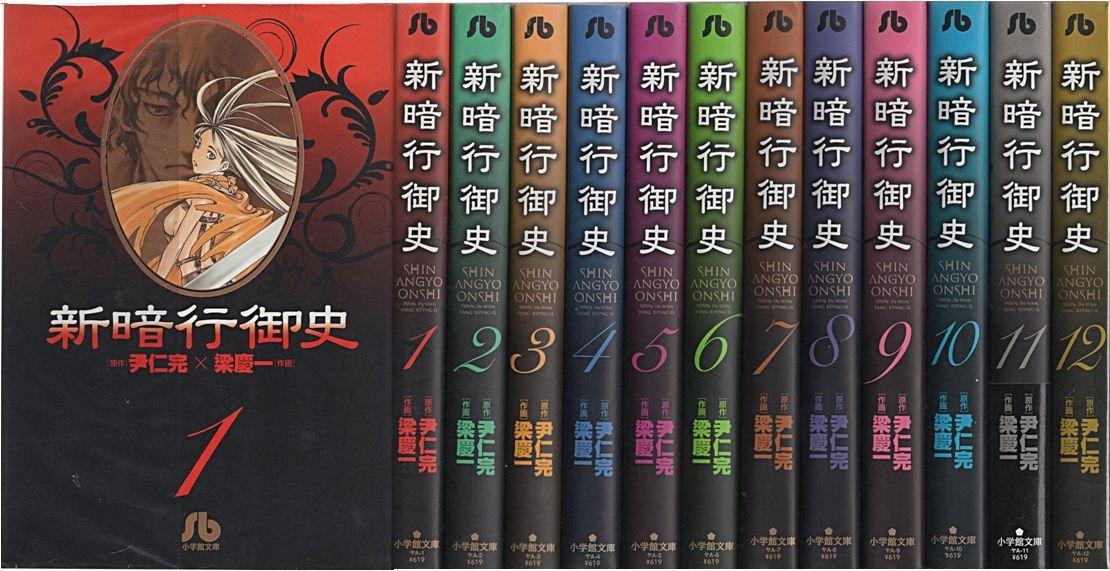 Read Online Blade of the Phantom Master Comic set Vol.1 to 12 (Japanese) PDF